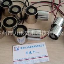 供应电子磁性材料(电磁铁)失电吸盘图片