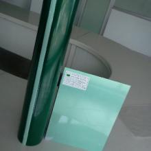供应铝基板高温绿色保护膜