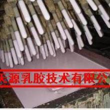 供应乳胶指套生产线