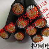 供应惠州KVV电缆