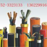 供应RVV电缆13928345388