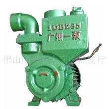 供应广一DBZ系列清水自吸泵图片