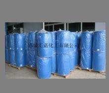 供应DMEA108-01-0 化工中间体