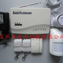 供应家用无线防盗报警设备