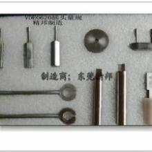 供应VDE0620插头量规