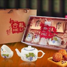 供应香港月饼、中秋月饼、广东月饼批发、合和如意礼盒B款、中秋月饼网批发