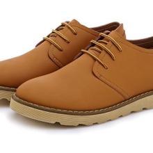 供应惠民商城男士休闲鞋