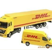 供应广州番禺国际快递DHL美国专线批发