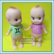 厂家直销 12星座天使娃 angel迷糊娃娃公仔 玩具促销礼品