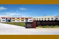 上海素墨印刷科技有限公司