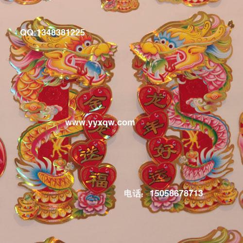 供应商/生产供应2013年蛇年年画门画贴画批发