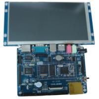 供应TQ2440-7S开发板/S3C2440/ARM9学习板