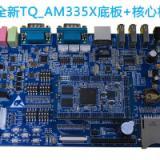 TI工控工业级开发板TQ335X-C-7S
