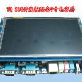 嵌入式A8 TQ210V3开发板+7寸电容屏