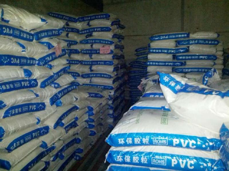 供应樟木头PVC芯线料/PVC橙色料
