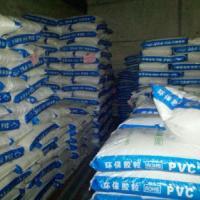 东莞pvc颗粒原料厂家 报价 多少钱
