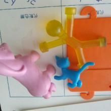 供应PVC玩具料生产厂家