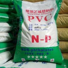 供应环保PVC玩具料/pvc原料价格