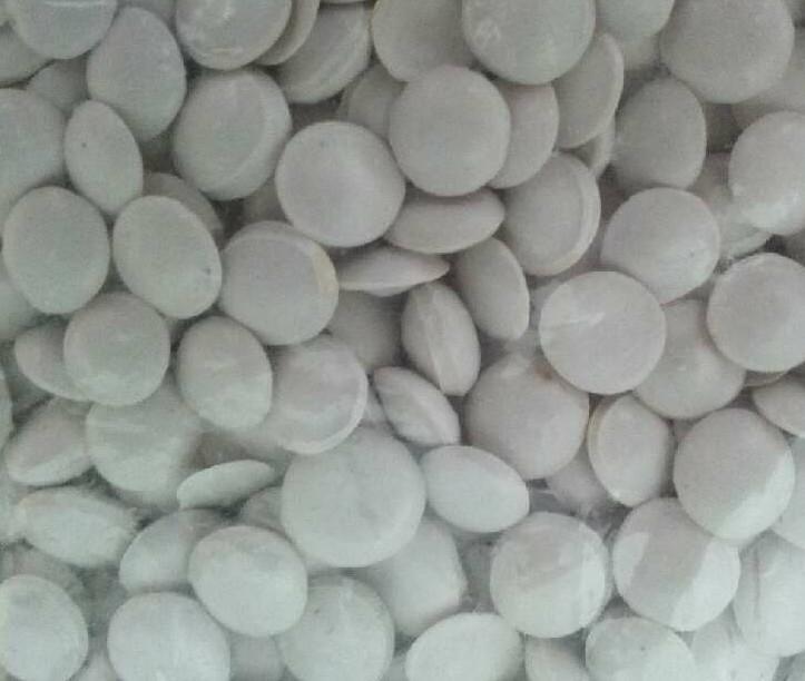 供应环保120度PVC透明颗粒厂家直销