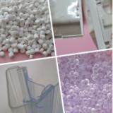 供应PVC软胶片价格