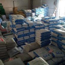 供应一级黑色PVC塑料颗粒-黑色PVC再生料