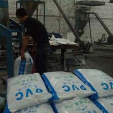 供应PVC回收造粒料