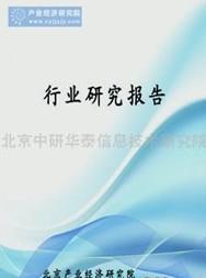 供应中国石油制品市场发展动态及投资策略建议报告