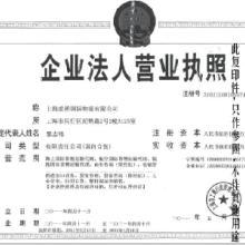 供应上海有线线缆设备进口报关代理批发