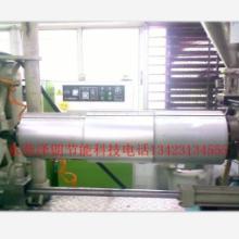 供应电热圈 节能电热圈供应商 节能电热圈厂家电话 节能电热圈规格