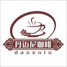 广州马来正中白咖啡批发