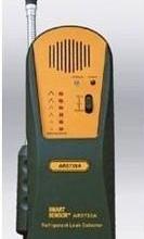 供应卤素气体检测仪批发