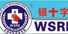 供应西安祛痘机构银十字有活动了批发