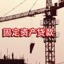 忻州无抵押信用贷款〇〇忻州小额贷款公司〇〇忻州个人贷款