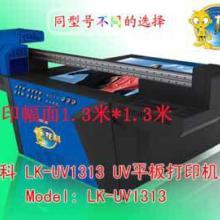 供应内蒙古UV喷绘机印花/玻璃印花机-日本进品机头UV1325批发
