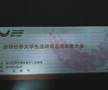 供应精美防水pvc门票最实惠的PVC门票图片