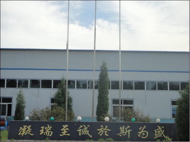 北京防水材料