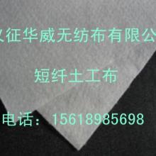 供应工地施工材料土工布