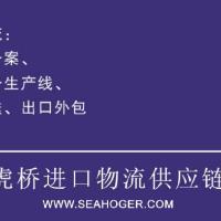 江浙上海二手矿业测量仪器上海进口