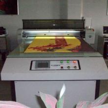 供应北京瓷器工艺品印花机市场