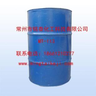 常温灌封固化剂图片