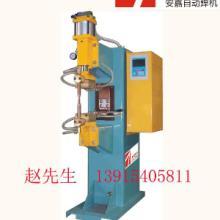 供应中频碰焊机/中频点焊机/碰焊机