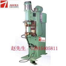 供应碰焊机交流碰焊机点焊机电焊机