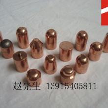 供应碰焊机电极帽/电焊机电极/电极帽