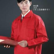 秦皇岛订制大红工作服/工程服/劳保图片