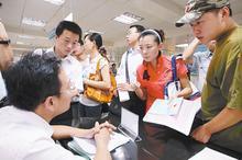 供应白河县高息贷款白河县个人贷款公司