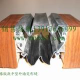 供应建筑变形缝批发价格/建筑变形缝批发厂家