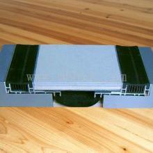 供应地坪双列嵌平型变形缝FRWS价格