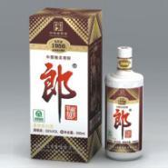 供应53度老郎酒1956