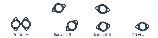 山东汽车消声器图片/山东汽车消声器样板图 (1)