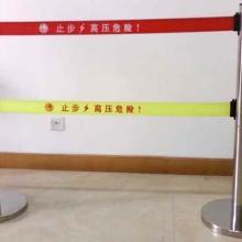 供应安全围栏网支架(图).мīss.чou警示栏┢aΡpy伸缩围栏